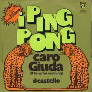 pingpong451